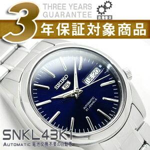 【逆輸入SEIKO5】セイコー5 メンズ 自動巻き 腕時計 ブルーダイアル シルバーコンビステンレスベルト SNKL43K1【あす楽】