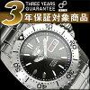 精工5男子的自动卷手表双重黑色拨盘银子不锈钢皮带SNZG39K1