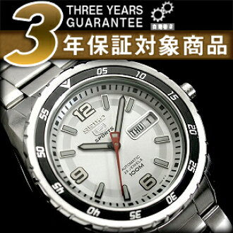 Seiko 5 mens automatic watch black lines x white bezel white silver dial silver stainless steel belt SNZG65K1