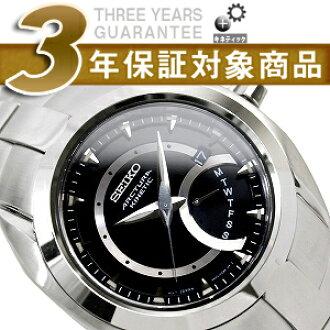 Seiko arctura mens watch black dial stainless steel belt SRN009P1