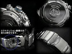 【SEIKO】セイコークロノグラフメンズ腕時計ダイバーズソーラーブラックダイアルシルバーステンレスベルトSSC017P1【あす楽】