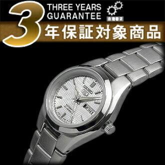 精工5女子的自動卷手錶列車時間表cut銀子撥盤不銹鋼皮帶SYMC07K1