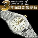 【日本製逆輸入SEIKO5】セイコー5 レディース自動巻き腕時計 シルバーチェックダイヤダイアル シルバーステンレスベル…