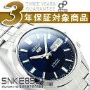 セイコー セイコー5 SEIKO5 セイコーファイブ 日本製 メンズ 腕時計 SNKE85J 逆輸入セイコー 自動巻き メカニカル 機械式 ネイビー メタルベルト SNKE85J1 SNKE85JC