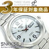Seiko 5 men's automatic self-winding watch White Dial stainless steel belt silver Combi SNKK55J1