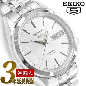 【逆輸入 SEIKO5】自動巻き機械式 メンズ 腕時計 シルバーダイアル ステンレスベルト SNKL15K1