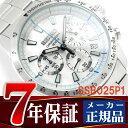 セイコー 腕時計 SEIKO メンズ 逆輸入セイコー SSB025P SSB025P1 クロノグラフ 腕時計 クオーツ 電池式 男性用 100m …