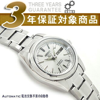 Seiko 5 automatic + manual winding ladies Watch Silver Dial silver stainless steel belt SYMK13K1