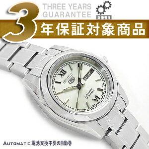 【逆輸入SEIKO 5】セイコー5 自動巻き+手巻き レディース腕時計 シルバーダイアル シルバーステンレスベルト SYMK23K1【AYC】