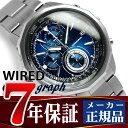 【おまけ付き】【SEIKO WIRED】セイコー ワイアード THE BLUE ザ・ブルー メンズ腕時計 クロノグラフ ブラック×ブルー AGAW419【正規品】