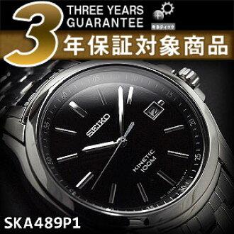 Seiko mens kinetic watch-black dial-silver stainless steel belt SKA489P1