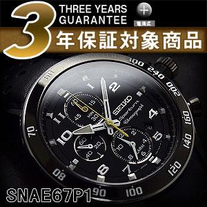 【逆輸入SEIKO Sportura】セイコースポーチュラ メンズアラームクロノグラフ腕時計 ブラック イエロー レザーベルト SNAE67P1
