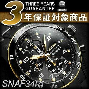 【逆輸入SEIKO SPORTURA】セイコー スポーチュラ アラームクロノグラフ メンズ腕時計 ブラック×ゴールドダイアル IPブラック ステンレスベルト SNAF34P1
