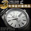 セイコーファイブ calendar day date mens automatic watch white silver dial silver stainless steel belt SNKM41J1
