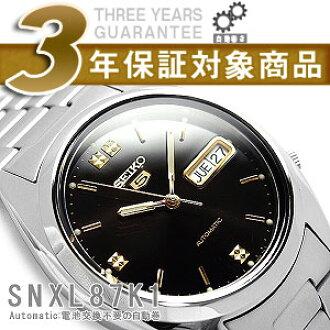 精工 5 男装自动观看黑色和金色拨银不锈钢带 SNXL87K1