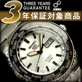 Seiko 5 sports mens automatic winding watch world time silver dial stainless steel belt SRP123J1