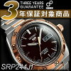 精工 5 運動男裝自動腕表玫瑰金擋板棕色錶盤銀/玫瑰組合不銹鋼帶 SRP244J1