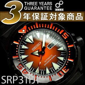 【日本製逆輸入SEIKO Superior】セイコースーペリア メンズ 自動巻き 手巻きダイバーズ 腕時計 新型モンスター オレンジダイアル ブラック ステンレスベルト SRP311J1