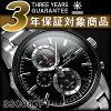 Seiko men's alarm chronograph solar watch black dial silver stainless steel belt SSC087P1