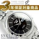 【逆輸入SEIKO5】セイコー5 メンズ自動巻き腕時計 ブラックダイアル ステンレスベルト SNKL23K1