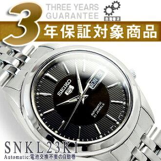 精工 5 男士自动手表黑色表盘不锈钢钢带 nkl23k1