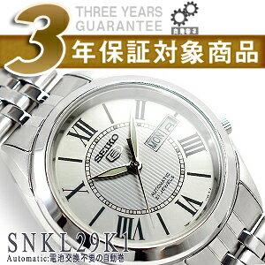 【逆輸入SEIKO5】セイコー5 メンズ自動巻き腕時計 シルバーダイアル ステンレスベルト SNKL29K1【AYC】
