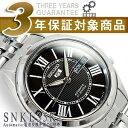 【逆輸入SEIKO5】セイコー5 メンズ自動巻き腕時計 ブラックダイアル ステンレスベルト SNKL35K1【あす楽】