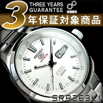 Seiko sports mens automatic winding watch Silver Dial stainless steel belt SRP263K1