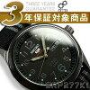 精工5体育人自动卷式手表全部黑色黑色×灰色拨盘NATO尼龙皮带SRP277K1