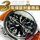 【逆輸入SEIKO】セイコー メンズ アラームクロノグラフ ソーラー腕時計 ブラック×グリーンダイアル キャメルブラウンレザーベルト SSC081P1
