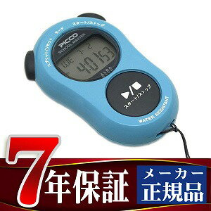 【SEIKO ALBA PICCO】セイコー アルバ ピコ スクールマスター ストップウォッチ ブルー ADMG003【正規品】