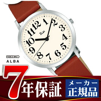 SEIKO Aruba men watch Riki Watanabe collection beige brown AKPK402