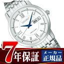 【SEIKO PRESAGE】セイコー プレザージュ メンズ腕時計 クラシックコレクション メカニカル 自動巻き シルバー SARY025【正規品】