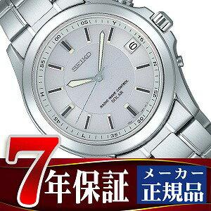 【SEIKO SPIRIT】セイコー スピリット ソーラー電波時計 ホワイトダイアル×シルバー メンズ腕時計 SBTM019【正規品】