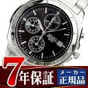 セイコー 腕時計 SEIKO メンズ 逆輸入セイコー SND191 SND197P1 クロノグラフ 腕時計 クオーツ 電池式 男性用 防水 海…
