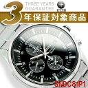 【逆輸入SEIKO Chronograph】セイコー メンズ クロノグラフ 腕時計 ブラックダイアル ステンレスベルト SNDC81P1