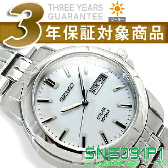 Seiko men's watches solar day-Date Watch White Dial stainless steel belt SNE091P1