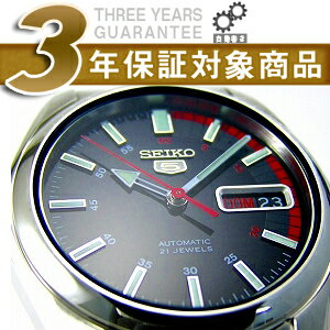 セイコー セイコー5 SEIKO5 セイコーファイブ 日本製 メンズ 腕時計 SNK375J 逆輸入セイコー 自動巻き メカニカル 機械式 ブラック メタルベルト SNK375J1 SNK375JC 3年保証 メンズ 腕時計 男性用 seiko5 日本未発売 ビジネス【あす楽】