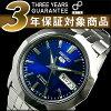 精工 5 精工五穿 12 矩形挡板自动机芯男士手表蓝色表盘银金属带 sng81j1