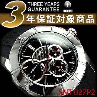 Seiko road men's multifunction watch black dial polyurethane belt SNT027P2