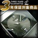 【日本製逆輸入SEIKO5 DRESS】セイコー5 セイコーファイブ ドレス 自動巻き メンズ腕時計 ブラックベゼル 3ポイントグレーダイアル シルバーメタルベルト SNY001J1