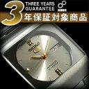 【日本製逆輸入SEIKO5 DRESS】セイコー5 セイコーファイブ ドレス 自動巻き メンズ腕時計 SNY007J1