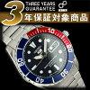 セイコーファイブ day-date calendar boys size automatic winding watch Navy red black dial SNZF27J1