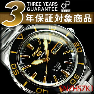 c9eaa17fa Categories. « All Categories · Watches · Men's Watches · Seiko 5 mens automatic  watch black / gold stainless steel belt SNZH57K1