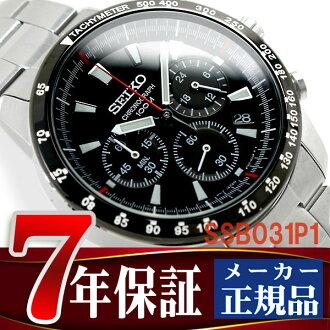 Seiko men's Chronograph Watch Black Dial stainless steel belt SSB031P1