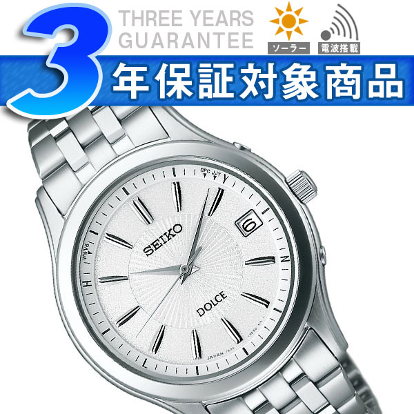 【SEIKO DOLCE&EXCELINE】セイコー ドルチェ&エクセリーヌ メンズ腕時計 ソーラー電波時計 シルバー SADZ123【送料無料】【正規品】