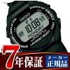 Seiko ProspEx Super runners digital watch running watch black x black SBDH015