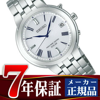 Seiko spirit solar radio wave mens watch application SBTM183
