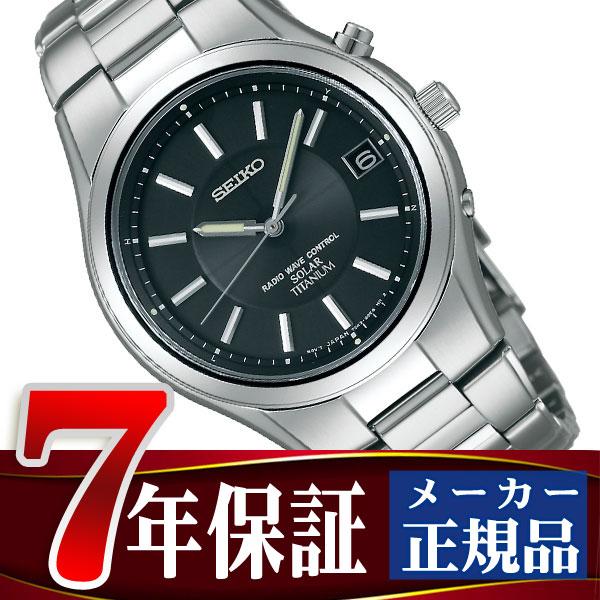 【SEIKO SPIRIT】セイコー スピリット ソーラー電波 メンズ腕時計 SBTM193 【送料無料】【正規品】
