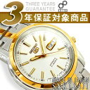【日本製逆輸入SEIKO5】セイコー5 メンズ 自動巻き 腕時計 シルバーダイアル ゴールドコンビステンレスベルト SNKL84J1【AYC】